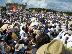 Over 21,000 strong turn out for rally against US base expansion