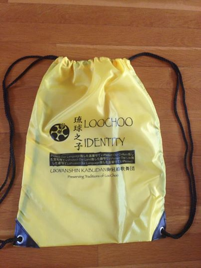 """LOOCHOO IDENTITY"" Sports Bag"